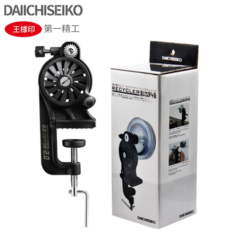 DAIICHISEIKO 100*43mm Free Adjusted Fishing Line Winder Fishing Line Recycler Spooler Winding Pesca Japan Fishing Tools Peche