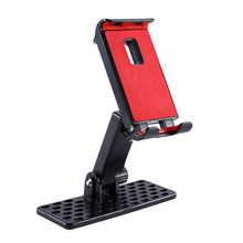 Phone / Tablet Mount for DJI Mavic Pro Controller
