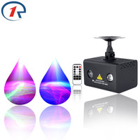 Dream Star Effect Light Remote RG Aurora Laser Light Professional Equipment Sky RGB LED Stage Lights