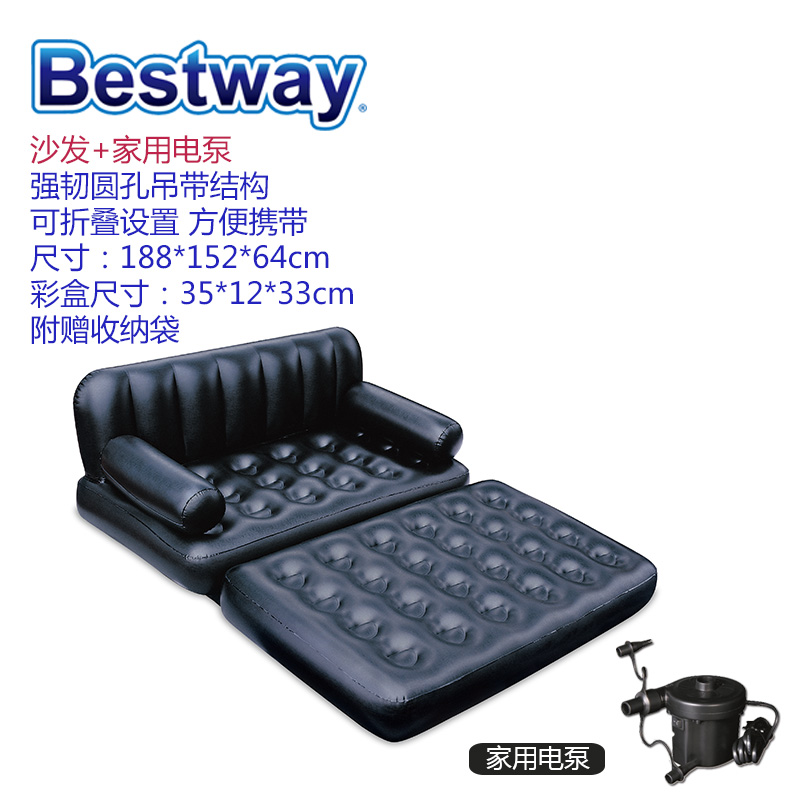 Bestway 75054 Inflatable Double Person Sofa/portable Sofa Bed/inflatable  Household Lounger,no Flocking No Inflator Ok Part 68