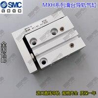 SMC slider zylinder MX H6MX H16MXH20 MX H10-5/10/15/20/25/30Z/40 /50/60Z