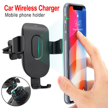 QI Fast Wireless Car Charger 10W Automatic Infrared Induction Air Vent Car Phone Holder for iPhone Samsung Fast charging kjmy002 s01 smart 10w wireless fast charging car air purifier