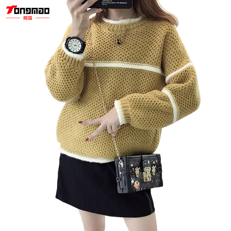 2016 New Autumn and Winter Fashion Boutique Casual Striped Knit Ms. Hedging Loose Long-sleeved Sweater Bottoming Shirt