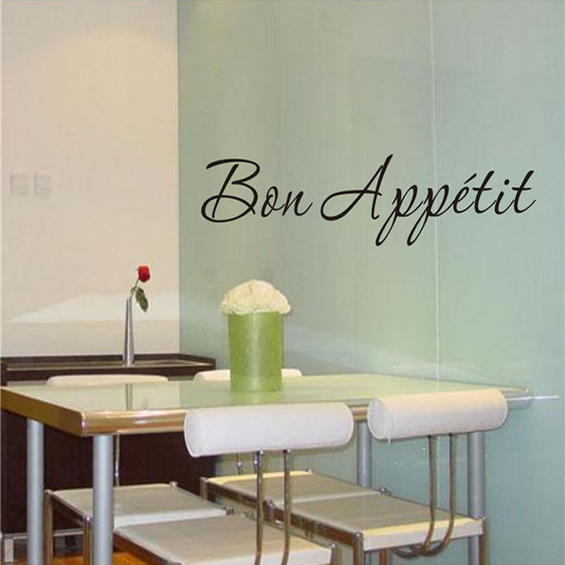 Hot Modern Romantic Bon Appetit French Kitchen Restaurant Vinyl
