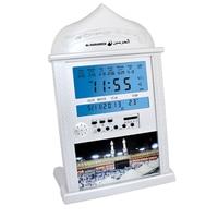 1 Pcs LED Islamic Muslim Prayer Azan Athan Alarm Table Clock Home Decor Gifts