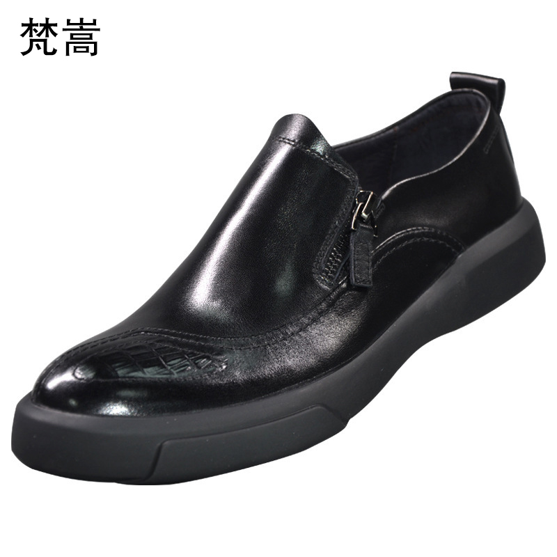 Genuine Leather casual shoes men cowhide soft bottom Big size all-match cowhide High Quality Business Men Shoes Men Dress ShoesGenuine Leather casual shoes men cowhide soft bottom Big size all-match cowhide High Quality Business Men Shoes Men Dress Shoes