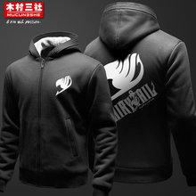 Anime cartoon fairy tail thicken hoodies guild logo hooded Jacket men women hip hop Fairy Tail fleece winter sweatshirt