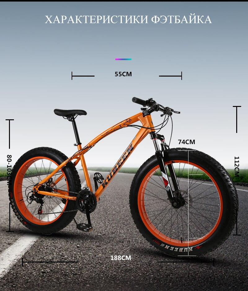 "HTB1W NhHk9WBuNjSspeq6yz5VXaW KUBEEN Mountain Bike Aluminum Frame 21 Speed Shimano 26"" Wheel"