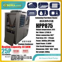 25P air source heat pump water heater is modular design for 125~175sqm commerce swimming pool, anti corrsion(chlorine)