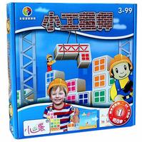 wooden toy wood block board game match requirement baby building play house challenge small engineer kid birthday gift set