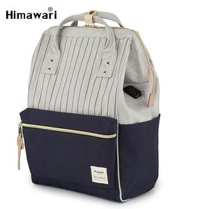 Image 1 - Himawari Học Thời Trang Ba Lô Cho Bé Gái Cổ Điển Du Lịch Ba Lô Laptop Nữ Túi Preppy SCHOOLBAGS Bolsa
