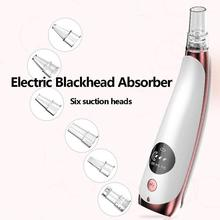 все цены на Adjustable Electric Blackhead Remover Vacuum Suction Pore Cleaner Face Deep Pore Acne Skin Care Device Facial Dirt Beauty Tool онлайн