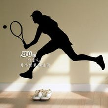 Free Shipping Wholesale and Retail Tennis Wall Stickers Sport Wall Decal Home Decoration 139*100cm