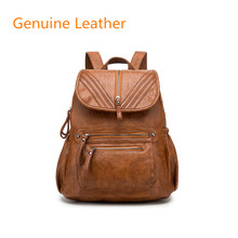 New Fashion Woman Backpack Leather Brands Female Backpacks High Quality Schoolbag Elegant School Bagpack