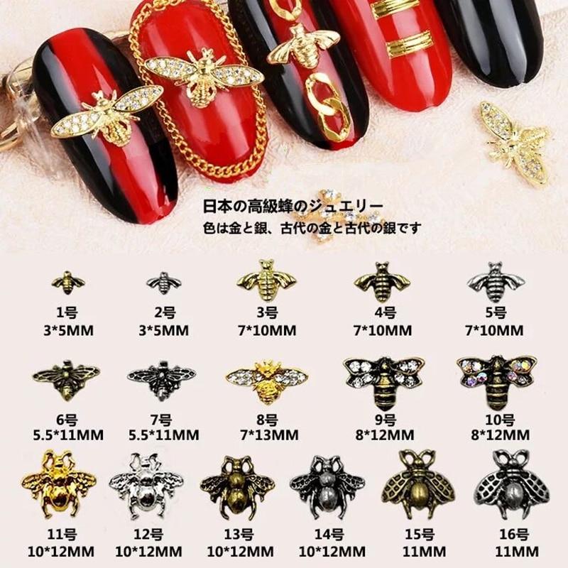 5pcs/10pcs Metal Alloy Bee Design 3D Nail Art Decorations Gold Silver Black Jewelry Gem Japanese Style Manicure Design Accessory