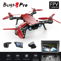 NEW MJX B8 PRO Brushless Quadcopter FPV Drone With WiFi Camera Double 2.4G 6Axis 5.8G Real Time RC Helicopter VS MJX B8PRO