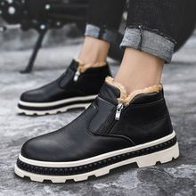 LAISUMK Warm Men Winter Boots High Quality Casual Snow Working Cotton shoes Fahsion hombre sneakers footwear