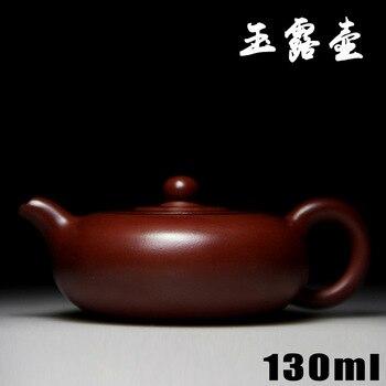 Authentic Yixing Zisha teapot handmade famous modern craft jade 482 Dahongpao Tea Zhu Ni ore