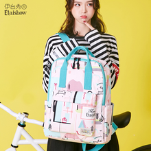 Portable Backpack Korean Student Bag Female Middle School College Wind Backpack Small Fresh Print Travel Bag wenjie brother canvas shoulder college wind high school student bag junior high school student travel backpack small fresh
