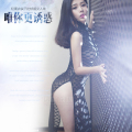 Sexy Lingerie Sexy Classic Lace cheongsam uniform extreme temptation SM package hip skirt suit Club Sao Perspective