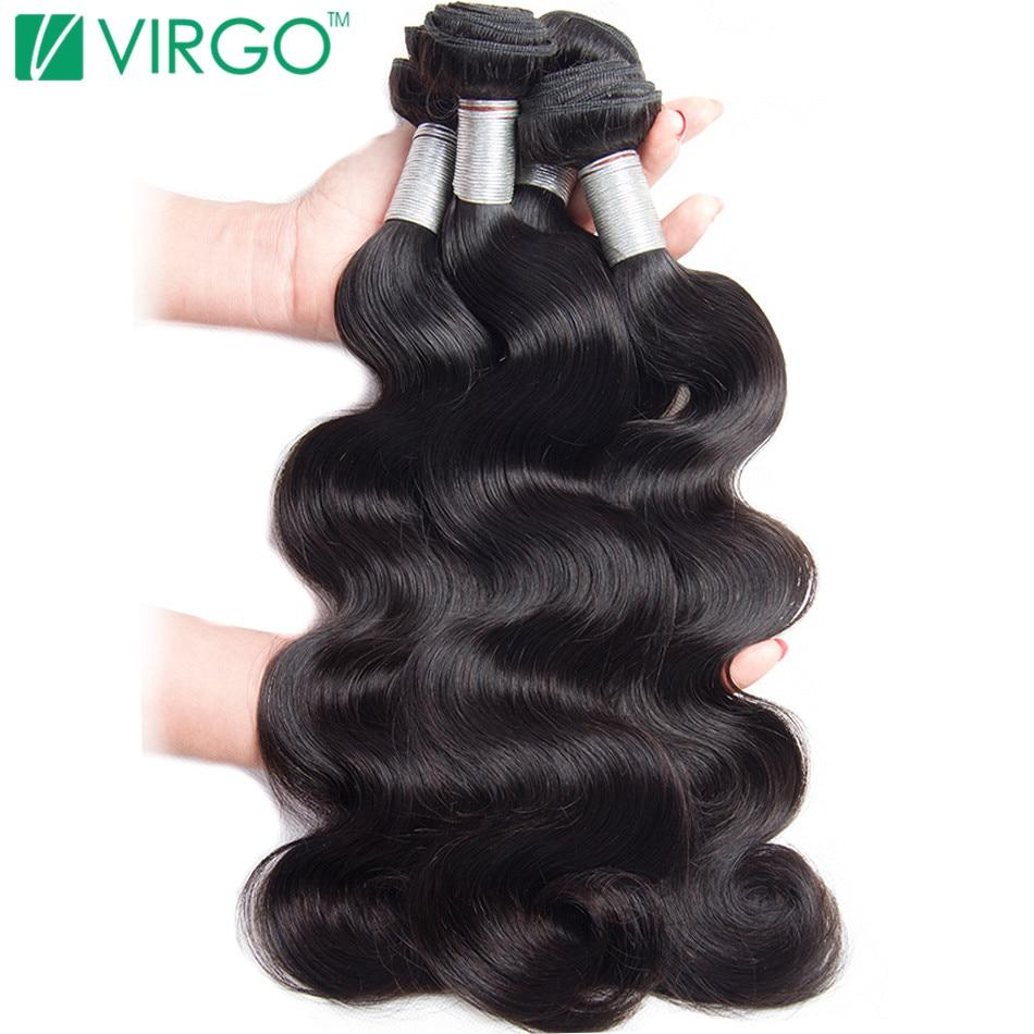 Volys Virgo Hair Products Brazilian Body Wave Hair Bundles Human Hair Weave Bundles Remy Hair Natural