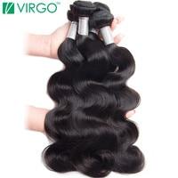 Volys Virgo Hair Products Brazilian Body Wave Hair Bundles Human Hair Weave Bundles Remy Hair Natural Black 1 Piece