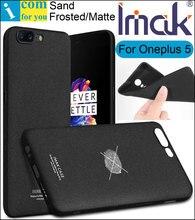 IMAK матовое песок чехол для OnePlus 5 ТПУ силиконовый матовая кожа протектор против отпечатков пальцев + мягкий закаленное стекло