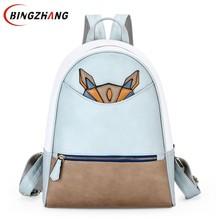 c0e6be2803 Spanish Big School Backpack Korean Cute Women laptop Backpacks For Teenage  Girls PU Leather Schoolbag bagpack A4 L4-3186