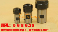 ER20 Tail hole 8mm collet tool holder drill chuck,motor spindle machine tool clamping rod,ER collet Instead
