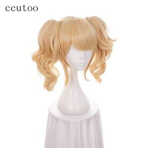 Image 1 - Ccutoo/костюм для косплея, короткий, синтетический, с кристаллами хвостиков