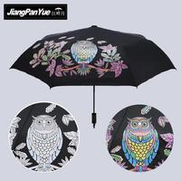 Animal Owl Printed 3 Folding Male Color Changing Parasol Windproof Sun Protection Clear Rain Black Coating