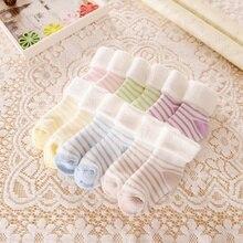 Махровые полосатый толстые зимняя теплые новая девочки новорожденных мальчики носки цветов