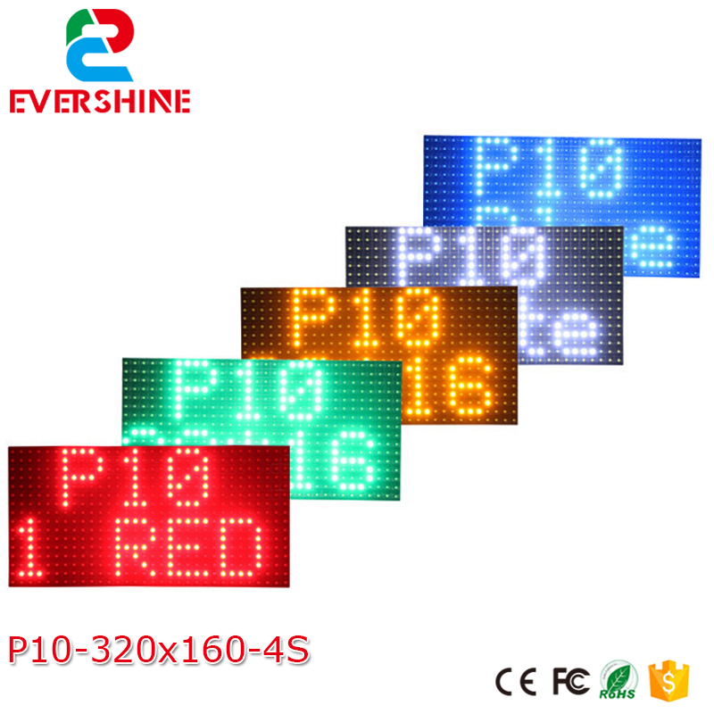 10mm P10 outdoor 1/4s single Red/White/Blue/Green/Yellow color for subway entrance/train station/bank led message display module outdoor single red p10 led module 4 pcs 1 pcs controller 1pcs mw power supply p10 led display sign diy kits