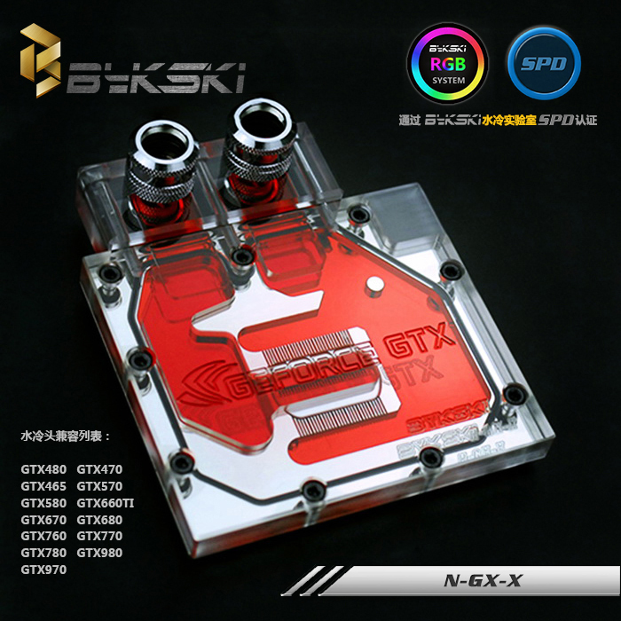 Computer water cooling GPU water block for Video card/graphics card for GTX480/670/680/580/570/770 computador cooling fan replacement for msi twin frozr ii r7770 hd 7770 n460 n560 gtx graphics video card fans pld08010s12hh