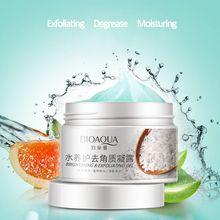 New Coming Anti-Acne Cream / Oil Control / Shrink Pores/ Remove Whitening Skin Care Face Cream 140g