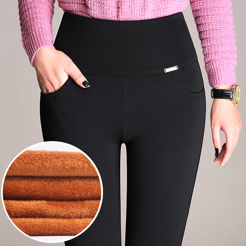 WKOUD Plus Size Trousers Women Office Lady Slim Elegant Winter Warm Pencil Pants High Waist Stretch Thickening Leggings P8612