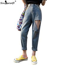 Fashion Ripped Hole Denim Jeans Women High Waist Casual Loose Wide Leg Denim Pants Blue Ankle-length Pants Summer New 2019 summer national style embroidered vintage denim wide leg pants elastic waist woman casual loose pocket jeans ankle length pants