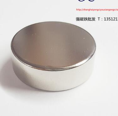 Free Shipping 1PCS N42 Powerful Super Strong Permanent Magnet 30 x 10 mm Small Round Rare Earth Neo Neodymium Magnet 3pair 6 pcs peerless p830986 3inch aluminun cone neo magnet fullrange speaker free shipping