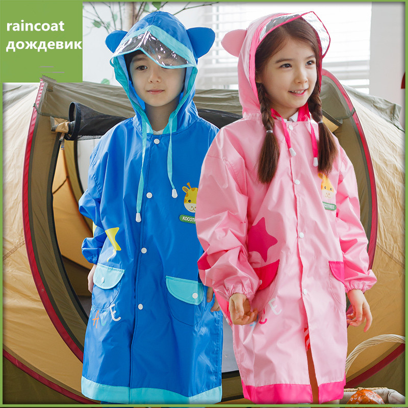 Raincoat For Children Cute Rain Coat Women Impermeable Students Poncho Waterproof Jumpsuit Lovely Waterproof Cover Backpack