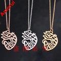 Rosa de Oro/Plata de la Enfermera/Médico Anatomía Physica Médica Corazón Collar Collar de Cadena Collar Collares para Las Mujeres Bijoux Joyería
