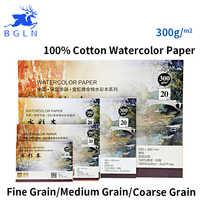Bgln 300g/m2 papel acuarela profesional 20 hojas pintado a mano libro soluble en agua Oficina Creativa para suministros de arte escolar