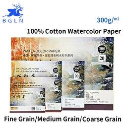Bgln 300g/m2 profissional watercolor papel 20 folhas pintados à mão solúvel em água livro criativo escritório para material de arte da escola