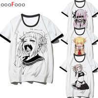 Ahegao impression t-shirt hommes Himiko Toga homme/femmes t-shirt senpai boku pas de héros académique t-shirt t-shirt harajuku dessin animé waifu