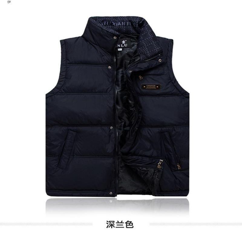 Brieuces Autumn And Winter women vest Winter woman and man couple down cotton vest loaded thick warm waistcoat plus size 4XL in Vests amp Waistcoats from Women 39 s Clothing