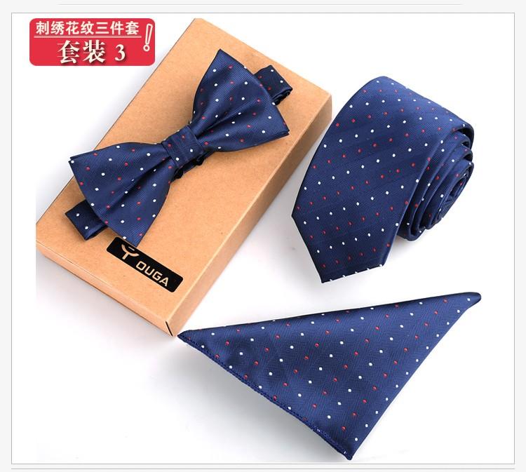 Men Slim Bow Neck Tie and Handkerchief Set (3pcs.)