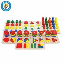 Детские игрушки Монтессори Деревянные дошкольные учебные материалы Обучающие Развивающие игры сочетание геометрических форм