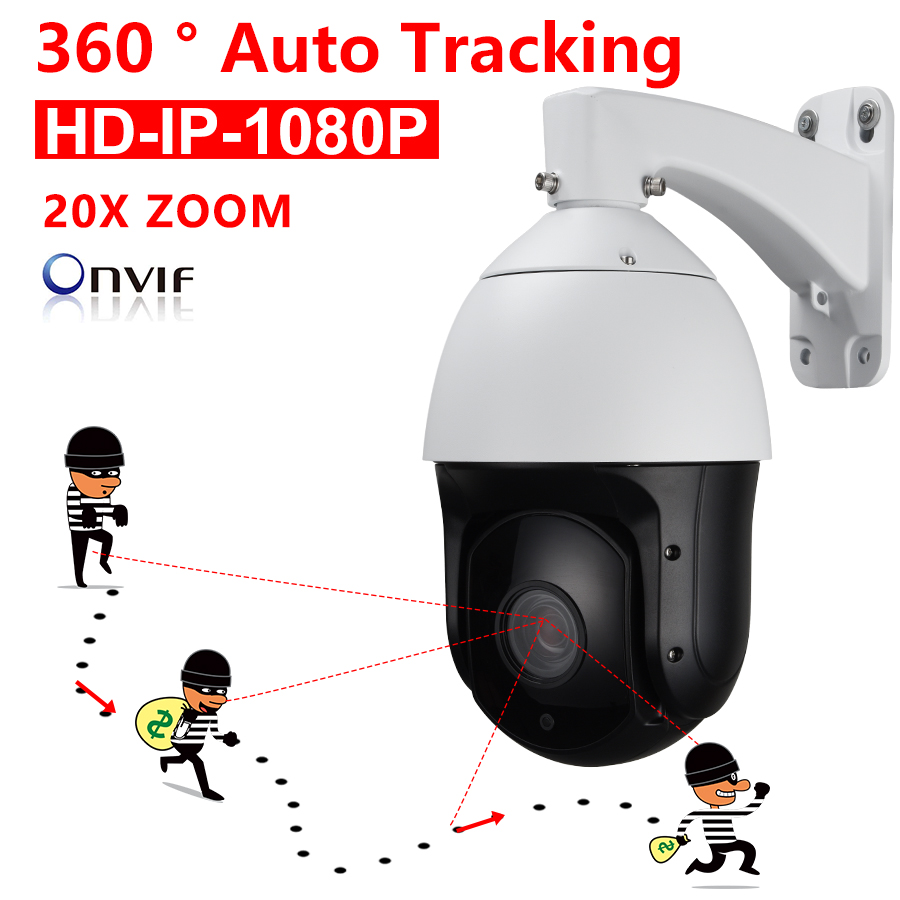 CCTV Security 2.0MP Megapixels intelligent Auto Tracking HD IP 1080P Network High Speed PTZ Camera 200X 20X ZOOM IR 300M W/Audio 7 cctv security hd ip network 960p ptz auto tracking camera high speed 22x zoom ir 100m ip66 256 presets 6 2ledlights