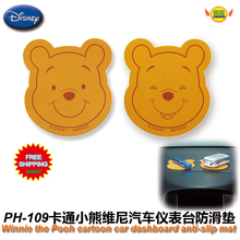 car accessories cartoon winnie bear dashboard anti-slip mat PH-109 (2pic)  freeshipping