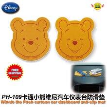 car accessories cartoon winnie bear dashboard anti-slip mat PH-109 (2pic)  freeshipping