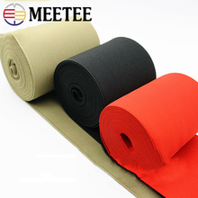 Meetee 1/2/3meters 50/55/60/70/80/100/150MM Black Rubber Elastic Bands Lace Waist Belt DIY Handmade Clothing Accessories AP587